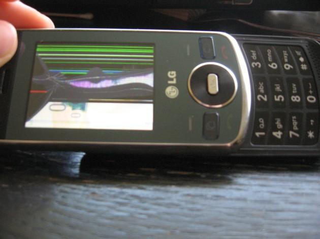 LG mobilus telefonas
