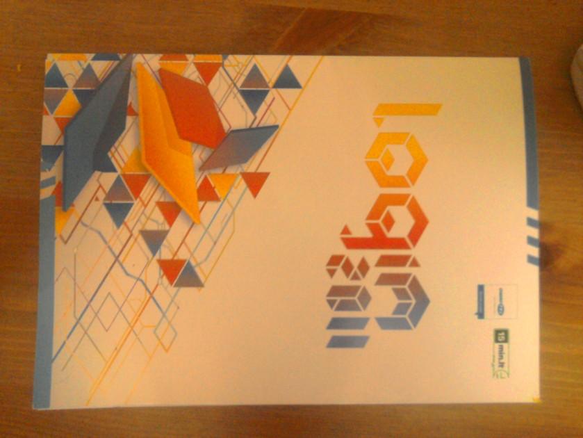 Login 2011 užrašinė