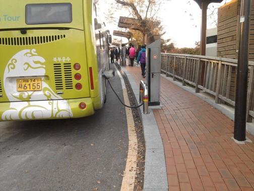 Kraunam autobusą