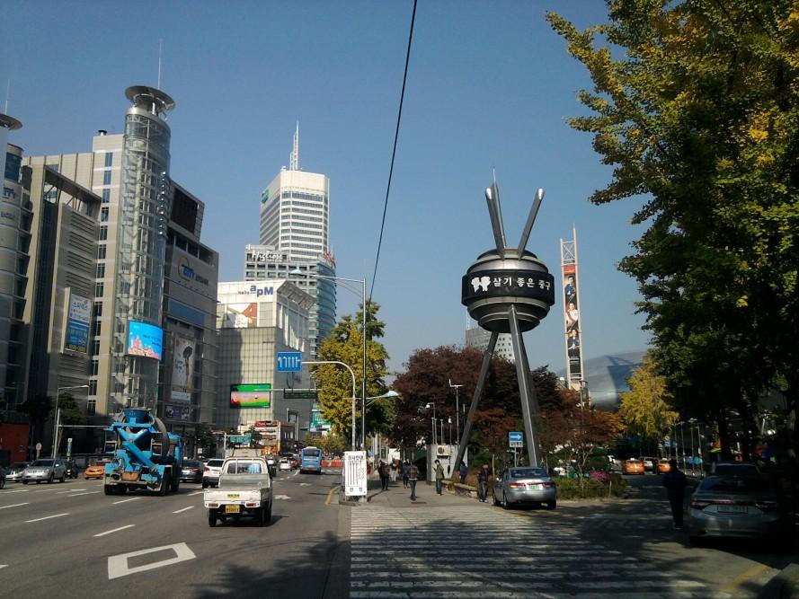 Pasivaikščiojimas Seule