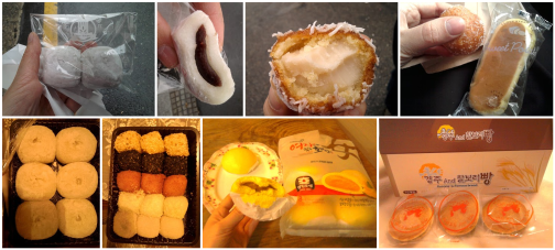 Saldumynai Korėjoj